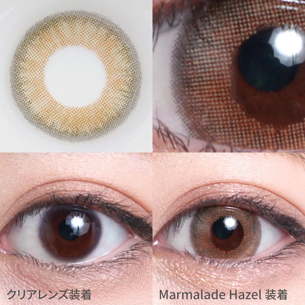 度あり・度なし Marmalade Hazel マーマレードヘーゼルくすみ感のあるヘーゼルカラーで本物の外国人のように自然に瞳に馴染むから、 抜け感のある色素薄い系の瞳に。