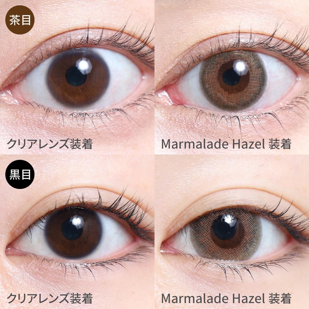 度あり・度なし Marmalade Hazel マーマレードヘーゼル茶目黒目着用着画 くすみ感のあるヘーゼルカラーで本物の外国人のように自然に瞳に馴染むから、 抜け感のある色素薄い系の瞳に。