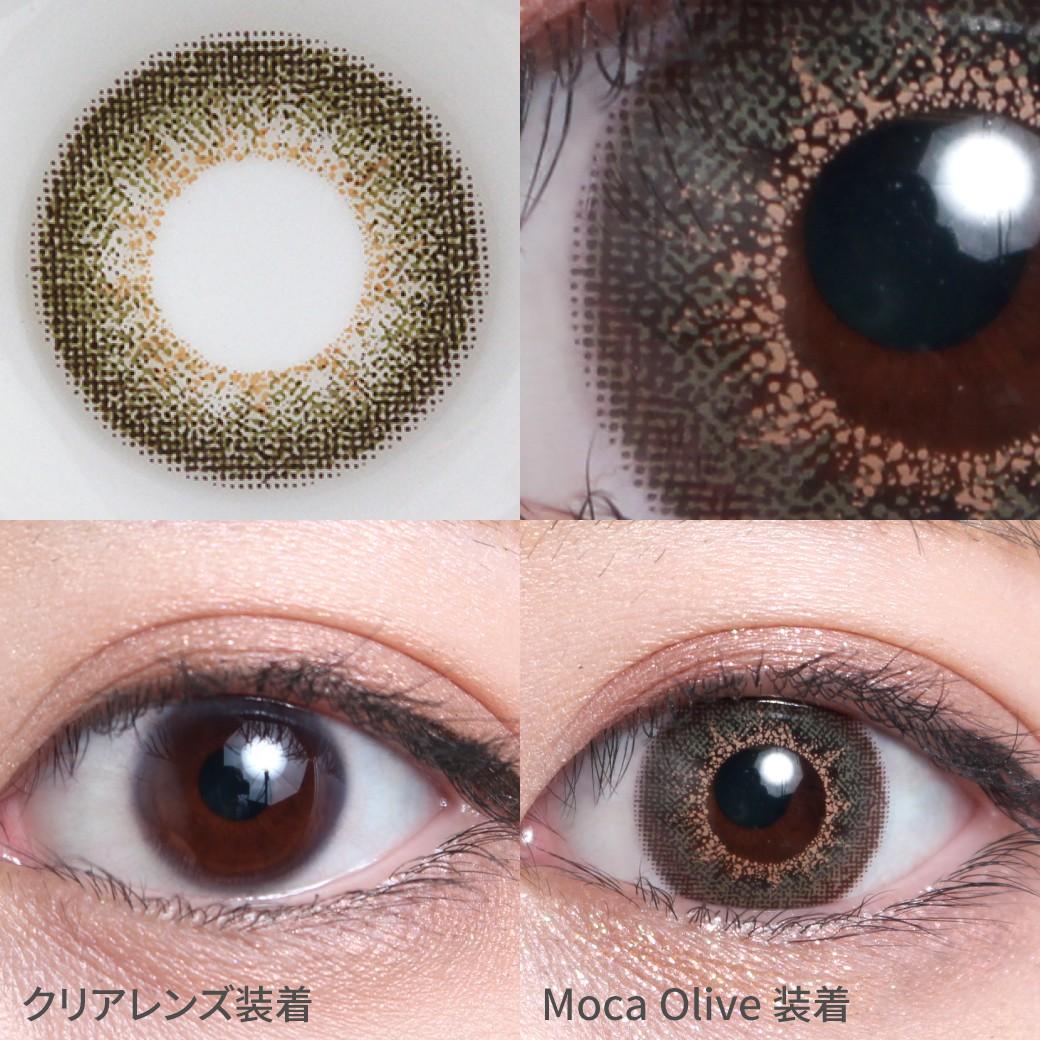 度あり・度なし Moca Olive  モカオリーブ着用着画 ブラウンのようなオリーブのような 絶妙な発色でこなれ感を演出★ 立体感のある優しげなハーフEYEに