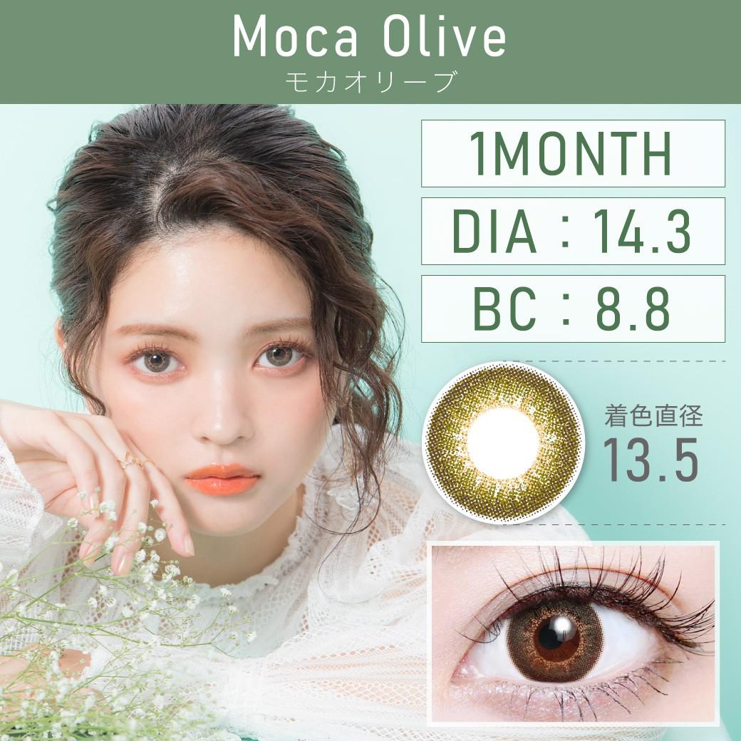 度あり・度なし Moca Olive  モカオリーブ 1month 1set2枚入り DIA14.3mm BC8.8mm 着色直径13.7mm 含水率38%
