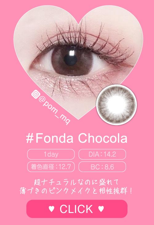 Fonda Chocola