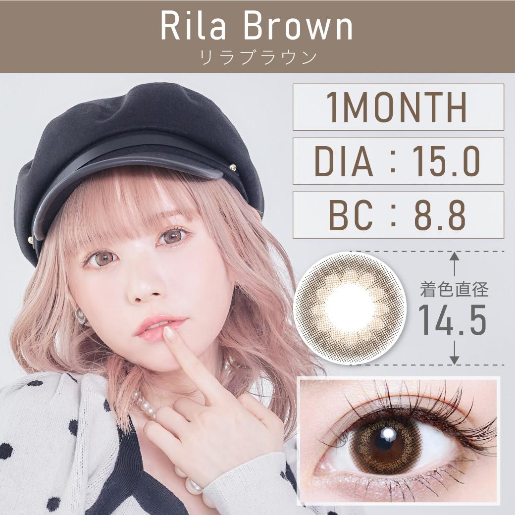 度あり・度なし リラブラウン 1month 1set2枚入り DIA15.0mm BC8.8mm 着色直径14.5mm 含水率38%