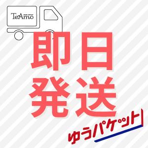 TeAmoのカラコンなら即日発送可能!圧倒的な速さで、すぐになりたい自分へ!