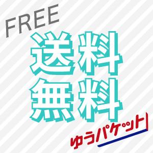 TeAmoのサイトで、カラコンを送料無料でゲットしよう!
