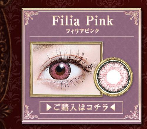 「Edel Series(エーデルシリーズ)」フィリアピンク購入ページボタン