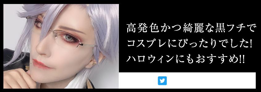 「Edel Series(エーデルシリーズ)」ラピスシルバーリアル装着画1