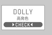 ドーリーカラコンページボタン