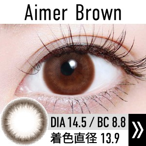 aimer_brown