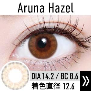 aruna_hazel