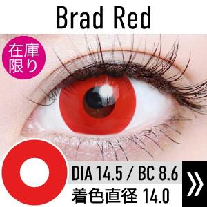 brad_red