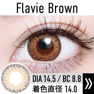 flavie_brown