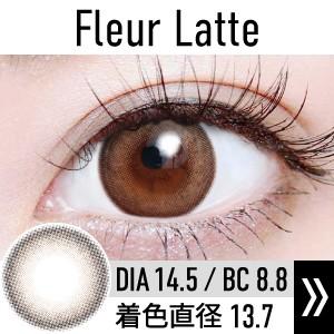 fleur_latte