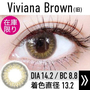 viviana_brown