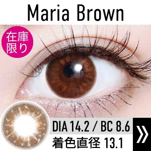 maira_brown