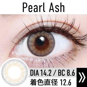 pearl_ash