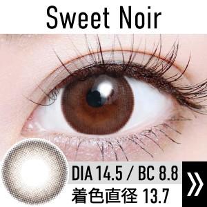 sweet_noir