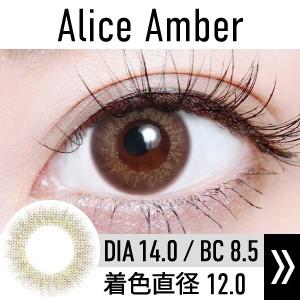 alice_amber