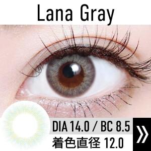 lana_gray