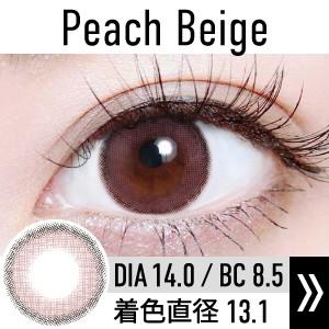peach_beige