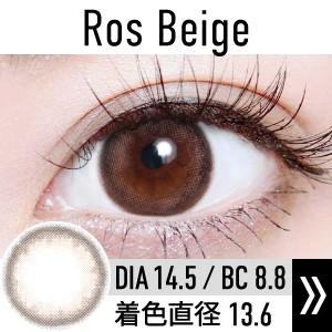 ros_beige