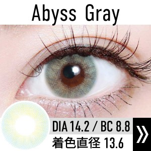 abyss_gray