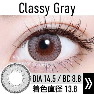classy_gray