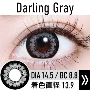darling_gray