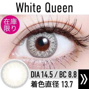 glitter_white_queen