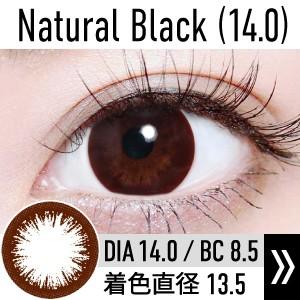 natural_black_140