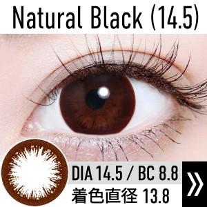 natural_black_145