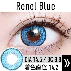 renel_blue