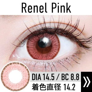 renel_pink