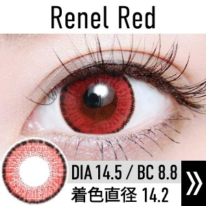 renel_red