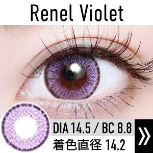renel_violet