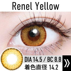 renel_yellow