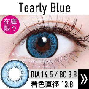 tearly_blue