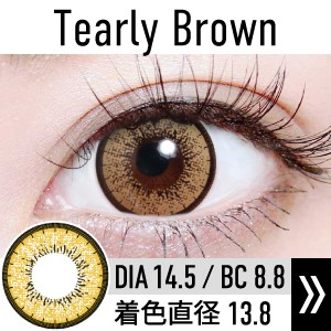 tealry_Brown