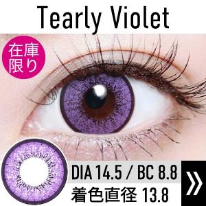 tearly_violet