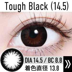 tough_black_145