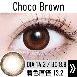 yummy_choco_brown