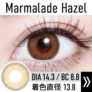 yummy_marmalade_hazel