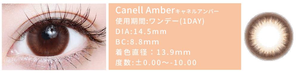 canell_amber_1day