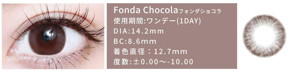 fonda_chocola_1day