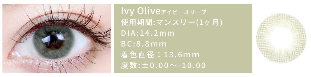 ivy_olive