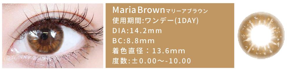 maria brown