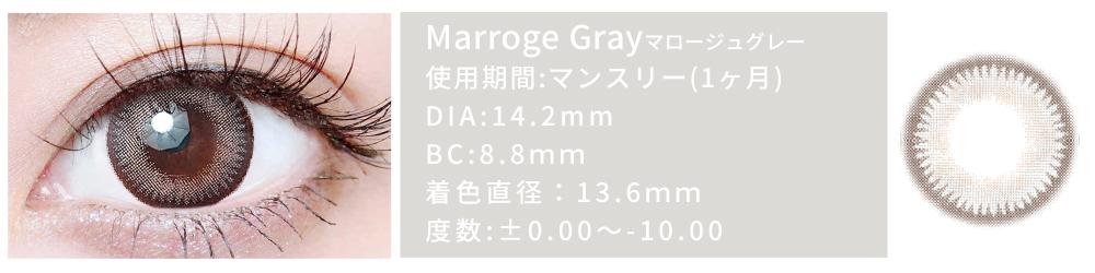 Marroge_Gray