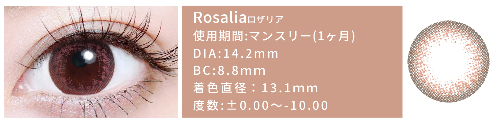 Martear_Rosalia