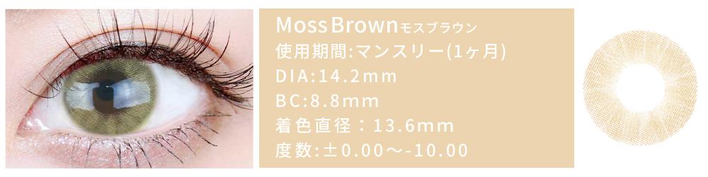 moss_brown