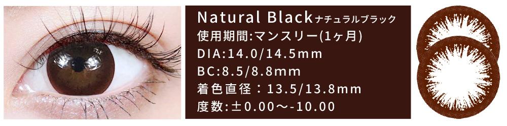 natural_black