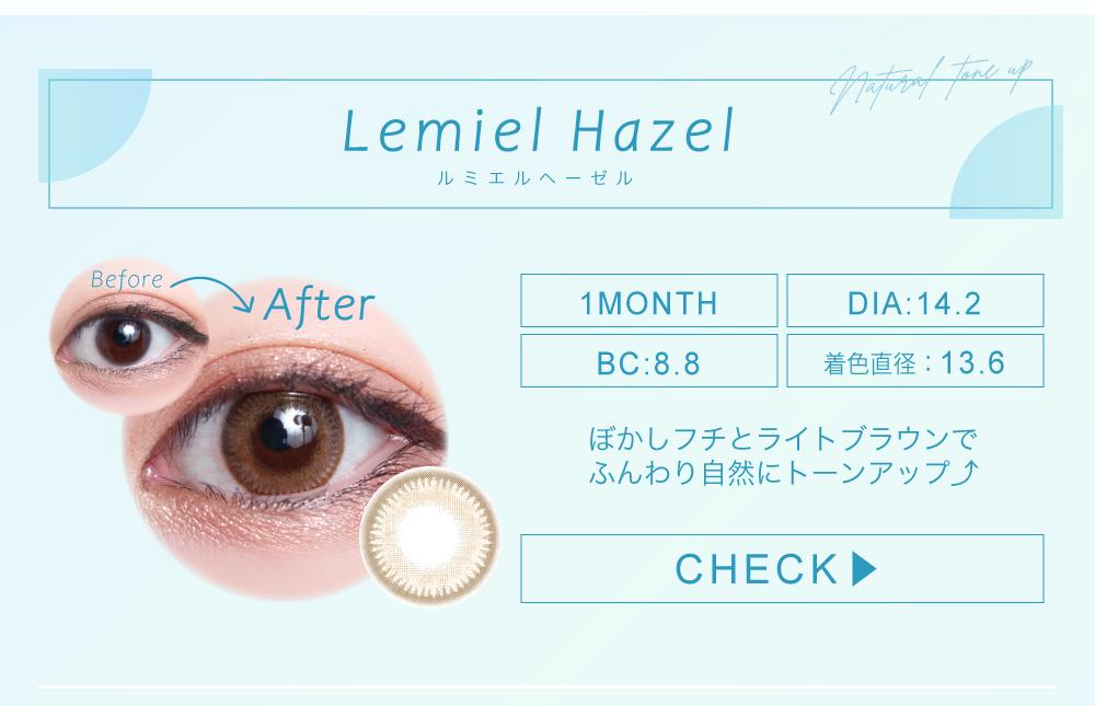 LemielHazel